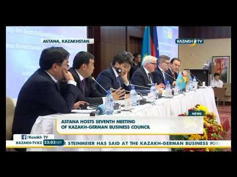 Astana hosts seventh meeting of Kazakh-German business council