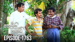 Kopi Kade | Episode 1763 - (2020-03-01) | ITN Thumbnail