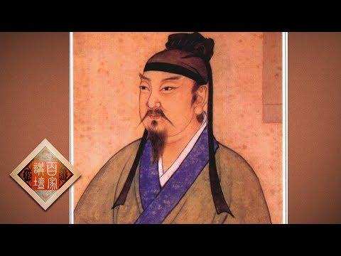 《百家讲坛》 20171030 大秦崛起(下部)2 孙膑败魏 | CCTV