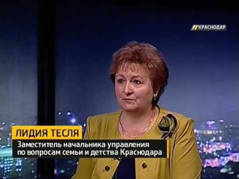 Лидия Тесля, зам. начальника управления по вопросам семьи и детства Краснодара