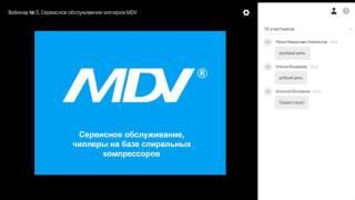 видео Эксплуатация и техническое облуживание крышных кондиционеров