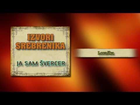 Izvori Srebrenika - Lovacka - (Audio 2008)