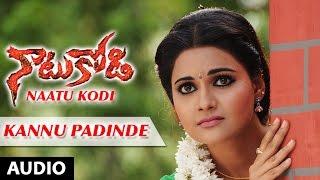Download Hindi Video Songs - Naatu Kodi Songs || Kannu Padinde Full Song || Srikanth, Jayavani, Kota Srinivasa Rao || Yajamanya