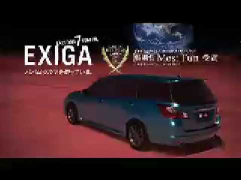 Subaru Exiga 2  starring Guy Birtwhistle