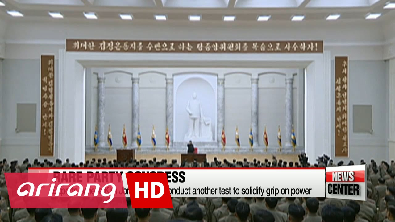 N. Korea could conduct fifth nuclear test around Workers' Party congress: Defense Ministry