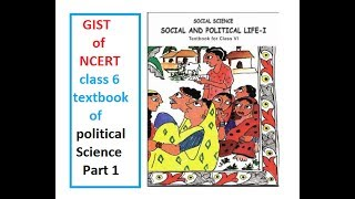 Gist of NCERT class 6 Social and political life part 1