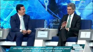 اخبار النهار | كلمة الرئيس التنفيذي لشركة سيمنز إيه. جي وضخ استثمارات بحجم 200 مليون يورو