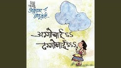 Aggobai Dhaggobai (feat. Sandeep Khare, Anjali Kulkarni, Mithilesh, Prajanli Barve)