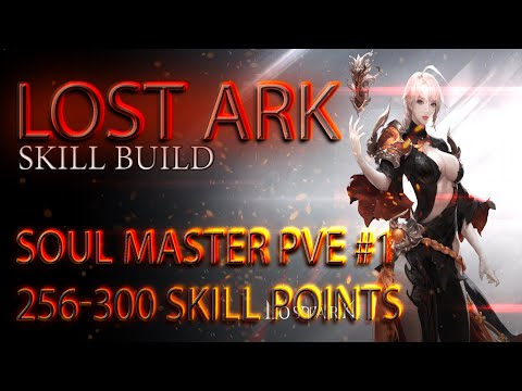 Lost Ark. Soul Master PVE - #1 Build. 256-300 SP \ Ки-Мастер PVE билд #1. 256-300 скилл-поинтов