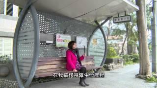 【熱血老師 ♥ 翻轉學生】Lesson 12 徐薇雅老師