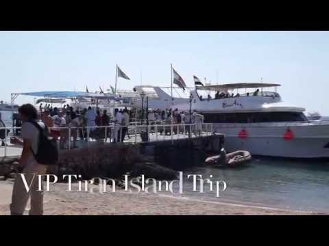 VIP Tiran Island Boat Trip With Jasmine Tours, May 2014