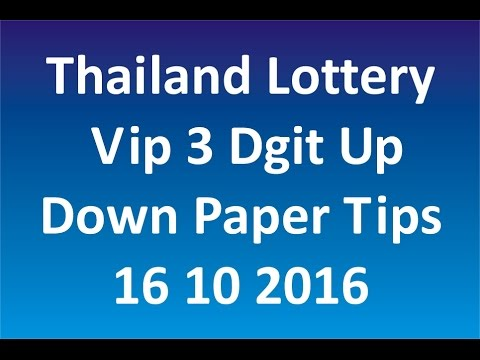 Thailand Lottery Vip 3 Dgit Up Down Paper Tips For 16 10 2016