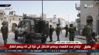 مراسل الغد: إصابة صحفي فلسطيني برصاص الاحتلال في بيت لحم بذكرى النكبة