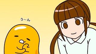 ぐでたまアニメ 第392話 公式配信(English subtitled)