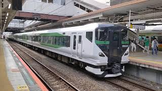 E257系5000番台OM-91編成 NN出場回送列車 八王子駅発車(ミュージックホーン付き❗)