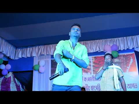 Stephan Tudu||Santhali New Song||