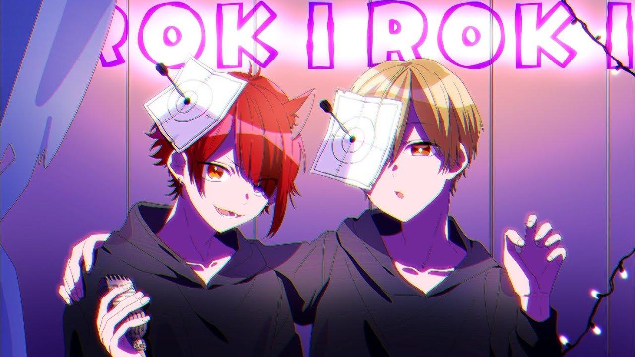 ロキ/莉犬 feat.るぅと【歌ってみた】