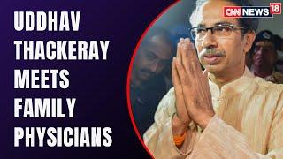 Maharashtra CM Meets Family Physicians To Address High Mortality Rate | Covid News | CNN News18