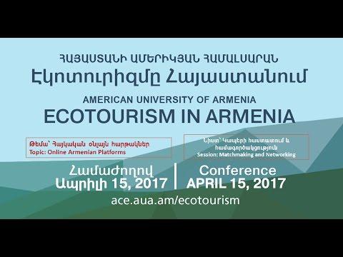 Հայկական օնլայն հարթակներ | Online Armenian Platforms