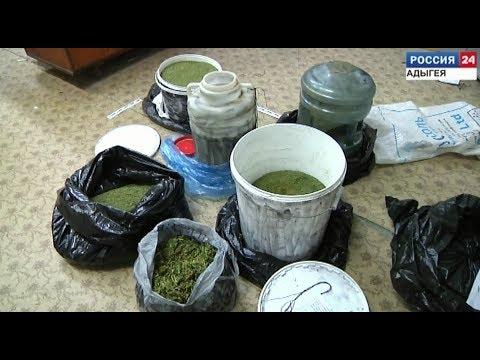 Полицией Адыгеи задержан мужчина, незаконно хранивший в своем доме около 13 килограммов наркотиков