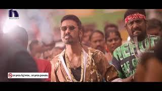 Maari Telugu Songs   Ye Dhanushu Video Song    Dhanush, Kajal Agarwal