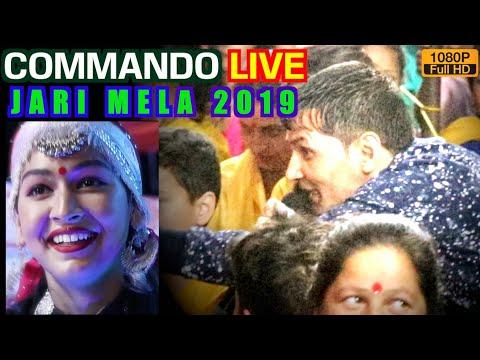 commando-bhai-live-  -jari-mela-2019