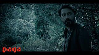 Mahmut Çınar - Güz Geçer