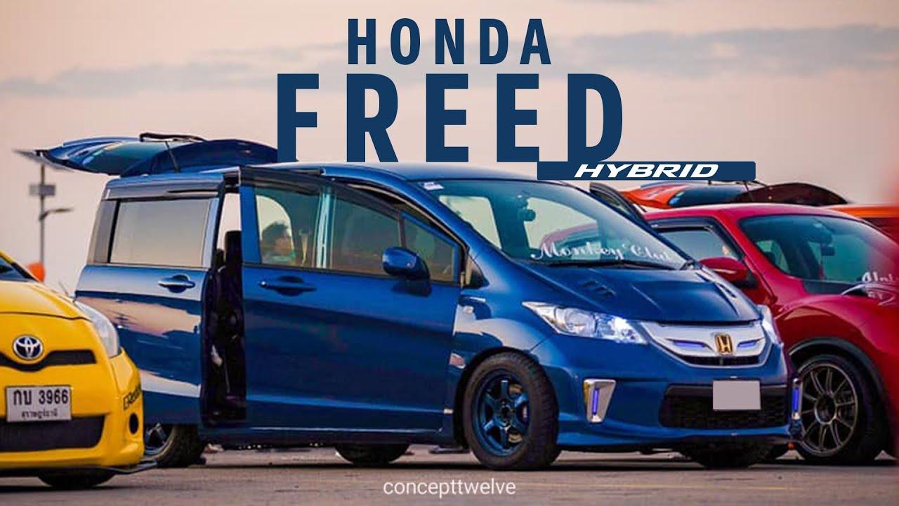 Honda Freed Hybrid - รถครอบครัวสไตล์ JDM