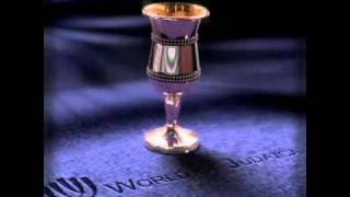 Hazorfim Sterling Silver Kiddush Cup with Intricate Beaded Design