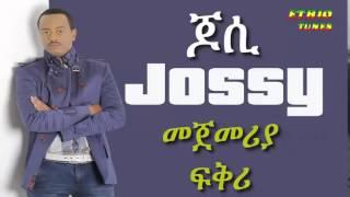Yosef Gebre Jossy   Mejemeria Fekri መጀመሪያ ፍቅሪ New Hot Ethiopian Tigrigna Music 2014