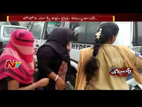Police Busted Hitech Whoredom Center | Illegal Massage Centers in Hyderabad | NTV