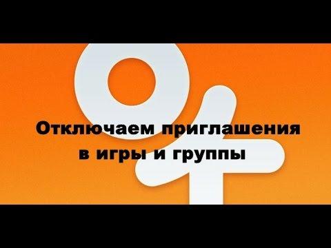 Приглашение в Россию. -
