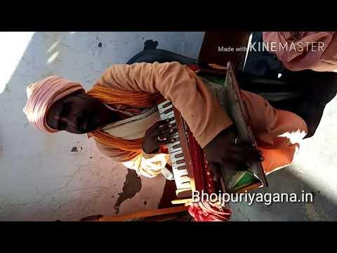 आवत देखा संत को  (Bhakti Nirgun Song 2018)
