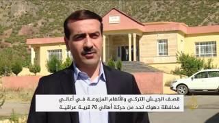 معاناة سكان قرى عراقية على الحدود العراقية التركية