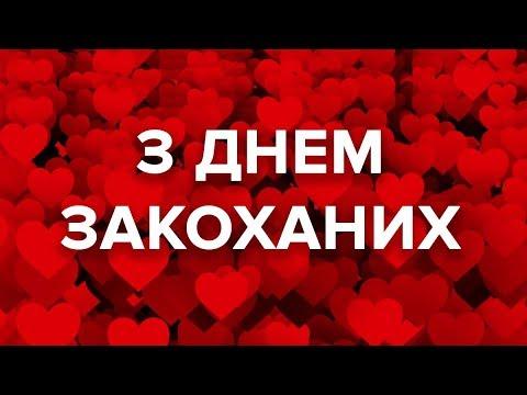 ТДАТУ День закоханих 13_ 02_ 2020