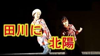 Comedy of Hokuyo live!! An enthusiastic fan will multiply!! Hoku!! ...