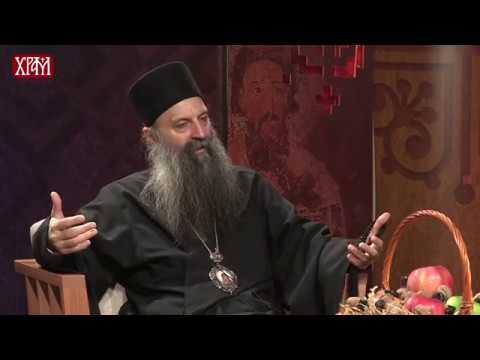 Духовни портрети: Митрополит Порфирије Перић (2. део)