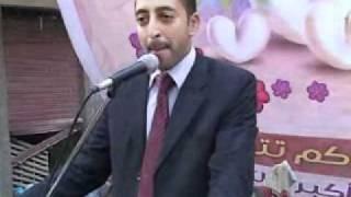 أروع خطبة عيد بعد الثوره .. أ . محمد عبيد 1