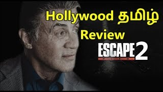 Escape Plan 2: Hades (2018) - Hollywood Tamil Review (தமிழ்)