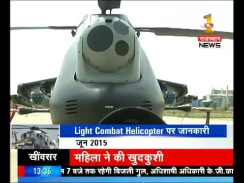 Raj make in india helicopter