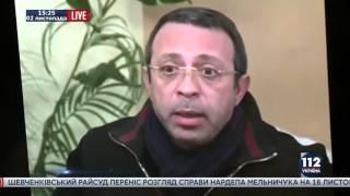 О деятельности ОПГ в Днепропетровске