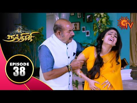Nandhini - நந்தினி   Episode 38   Sun TV Serial   Super Hit Tamil Serial