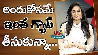 That's Why I Took Long Gap After Oye Movie : Shamili | NTV Entertainment