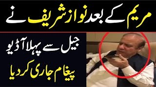 Nawaz Sharif Audio Message From Jail