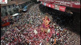 सैराट गणपती Song    Sairat Ganpati Song    Gan Gan Ganpati......   New Version Sairat    Tannu Jain