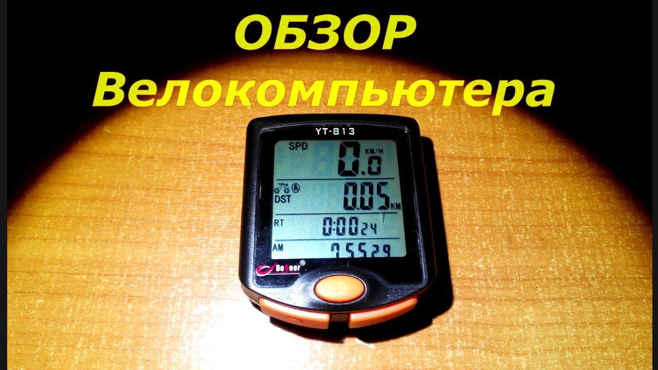 модель sd-563a инструкция как настроить время и окружность колеса
