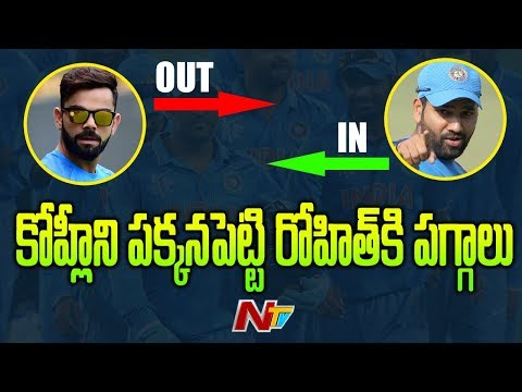 BCCI Announced Team India Squad for Asia Cup 2018, Selectors Gives Rest For Virat Kohli | NTV