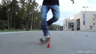Слалом на роликовых коньках. Урок 1 - Передний Ванфут