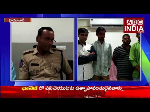 Police Arrested Cricket Betting Gang in Hyderabad    7 Lakhs Cash, Laptops Seized    ABC INDIA