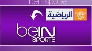 الغاء احتكار قنوات #beIN_sport الرياضيه